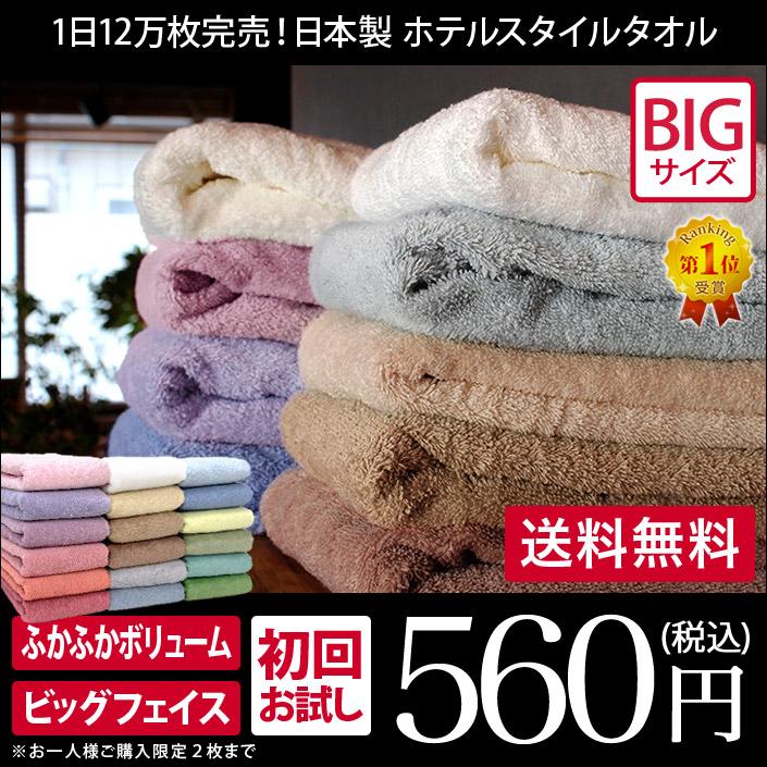f:id:massa55-yonekura:20170818053810j:plain