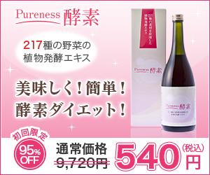 f:id:massa55-yonekura:20170921121158j:plain