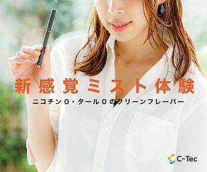 f:id:massa55-yonekura:20170921142153j:plain