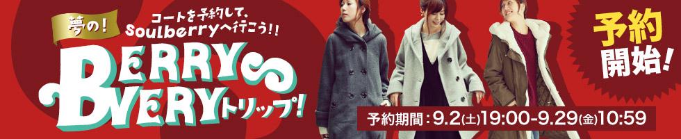 f:id:massa55-yonekura:20170927180432j:plain
