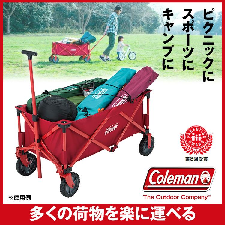 f:id:massa55-yonekura:20170928152540j:plain