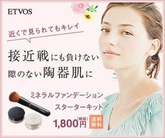 f:id:massa55-yonekura:20170929165924j:plain
