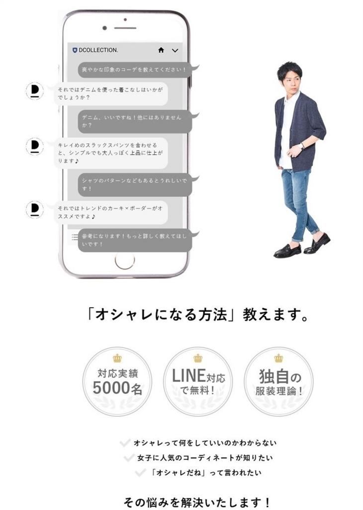 f:id:massa55-yonekura:20171004120249j:plain