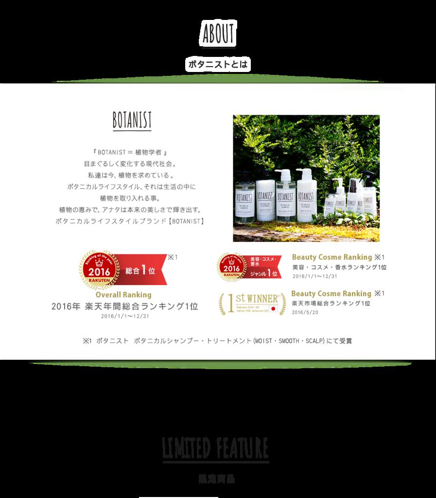 f:id:massa55-yonekura:20171005164651p:plain
