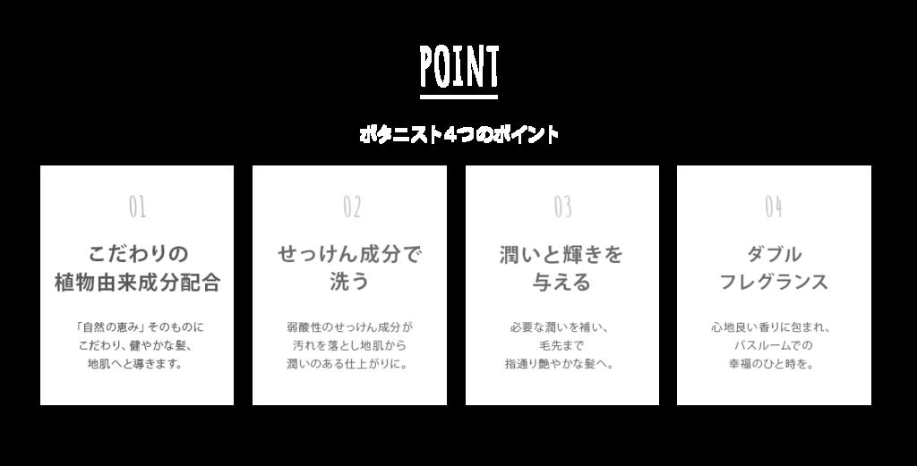 f:id:massa55-yonekura:20171005164746p:plain