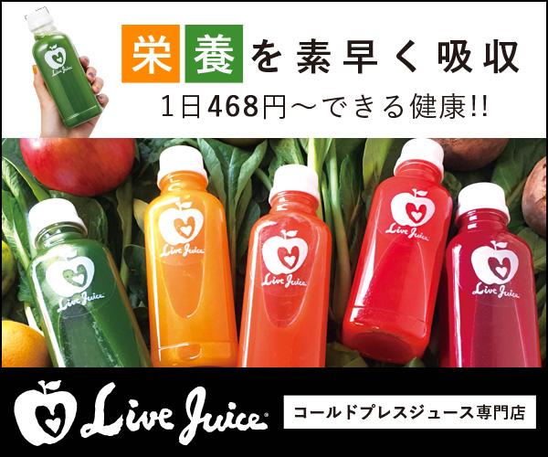 f:id:massa55-yonekura:20171009162530j:plain