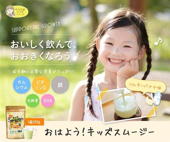 f:id:massa55-yonekura:20171009163248j:plain