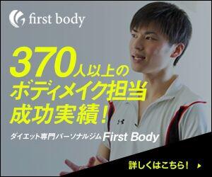 f:id:massa55-yonekura:20171011041157j:plain
