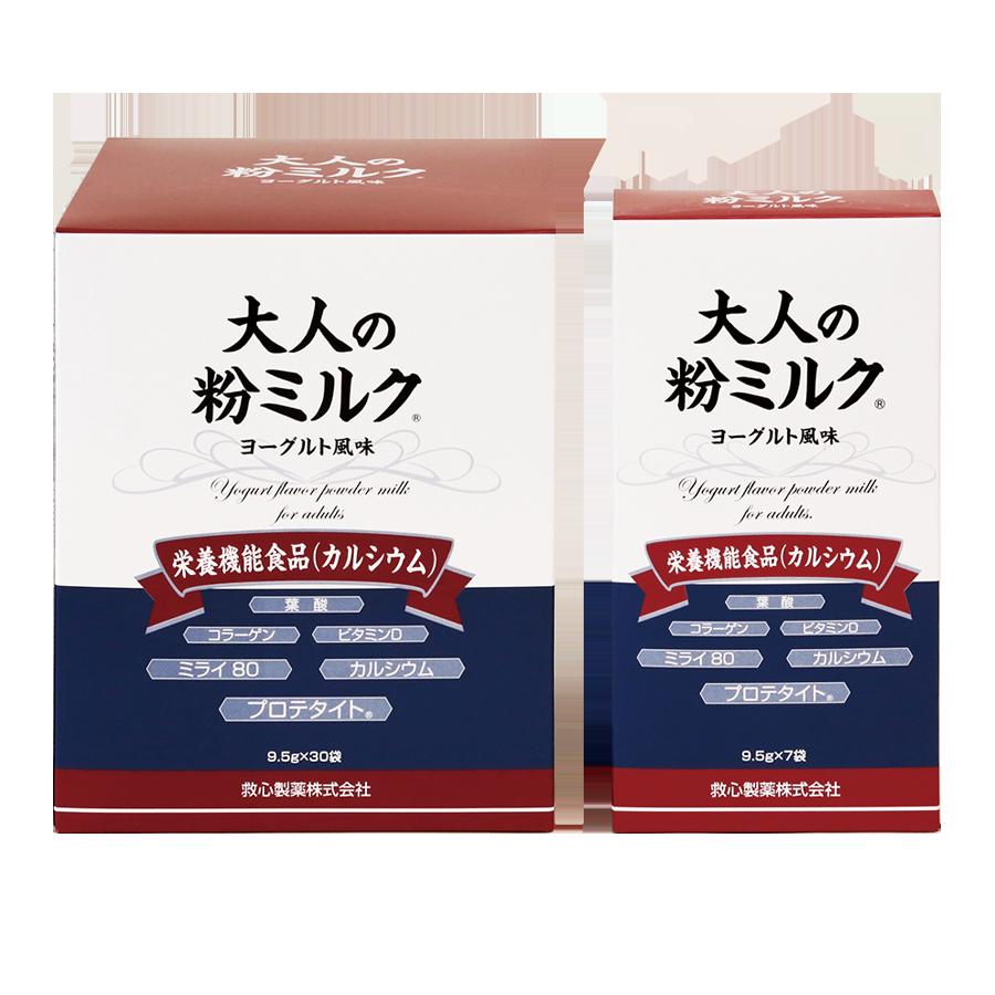 f:id:massa55-yonekura:20171020060726p:plain