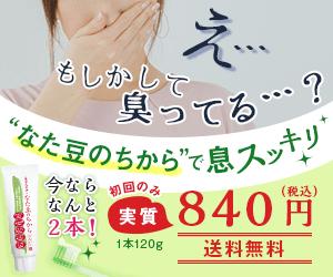 f:id:massa55-yonekura:20171021044932p:plain