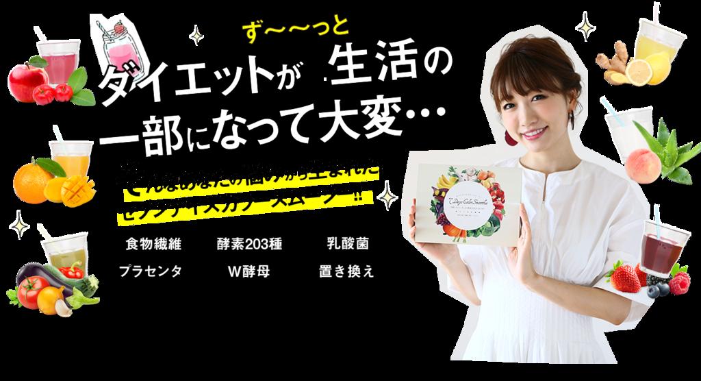 f:id:massa55-yonekura:20171021050651p:plain