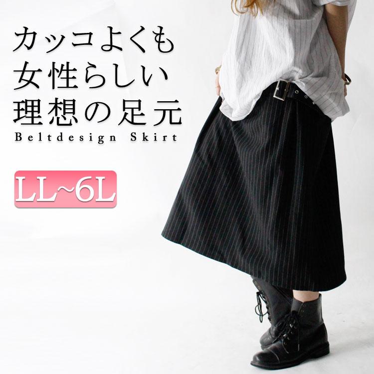 f:id:massa55-yonekura:20171024094814j:plain