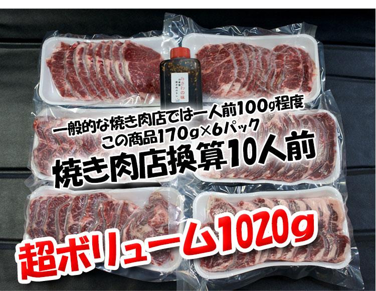 f:id:massa55-yonekura:20171030084450j:plain