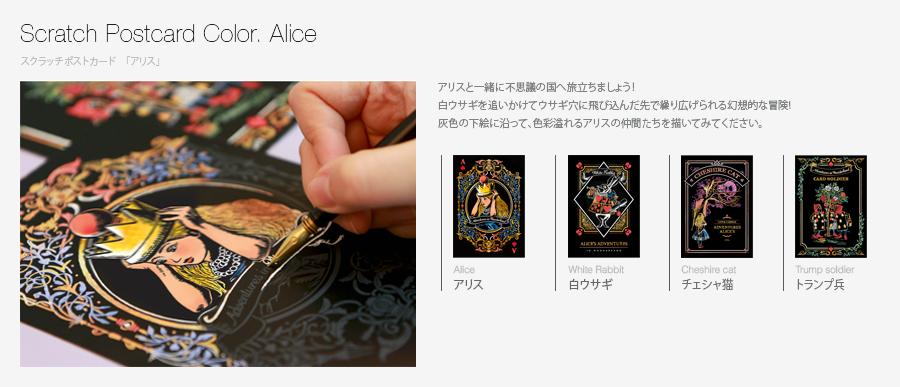 f:id:massa55-yonekura:20171030175015j:plain