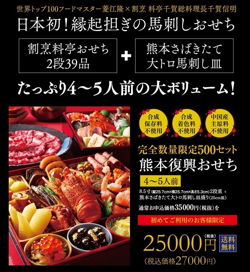 f:id:massa55-yonekura:20171105132915j:plain