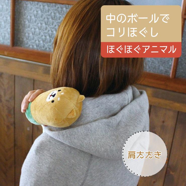 f:id:massa55-yonekura:20171114180204j:plain