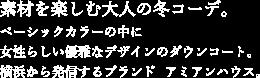 f:id:massa55-yonekura:20171125125011p:plain
