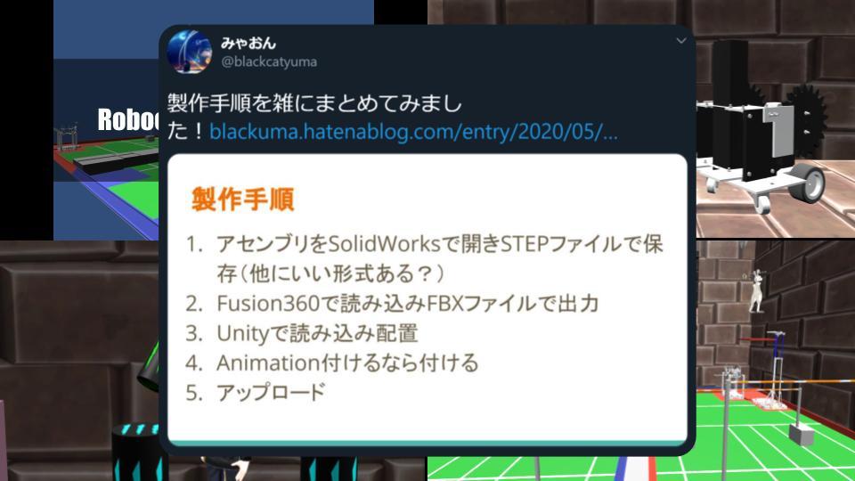 f:id:massiro-myaon:20201129154908j:plain