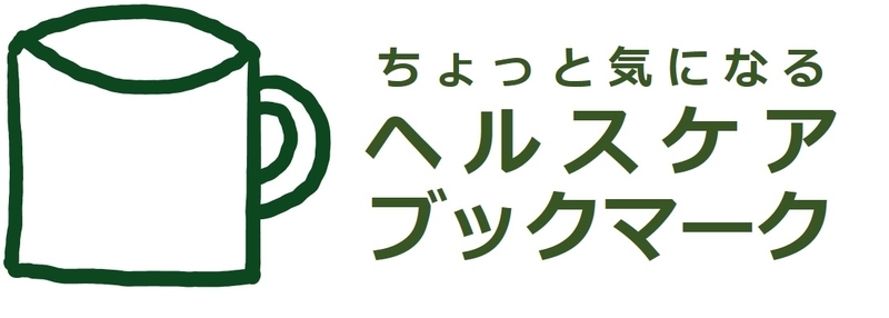 ブックマークロゴ