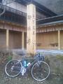 [自転車]天下茶屋HC