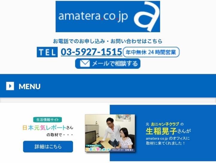 f:id:master07:20170127144845j:plain