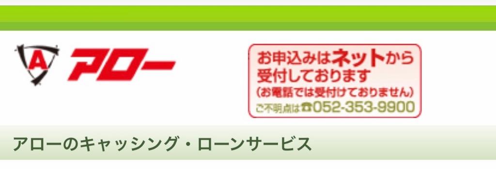 f:id:master07:20170206180301j:plain