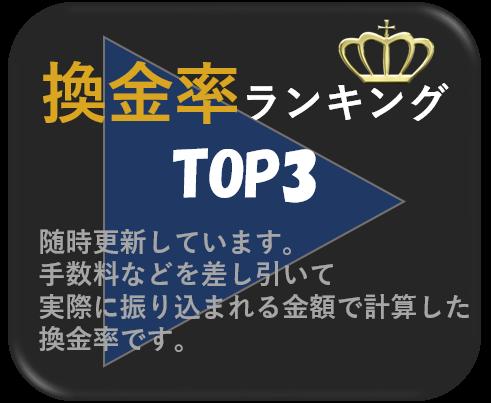 f:id:master07:20170211164052p:plain