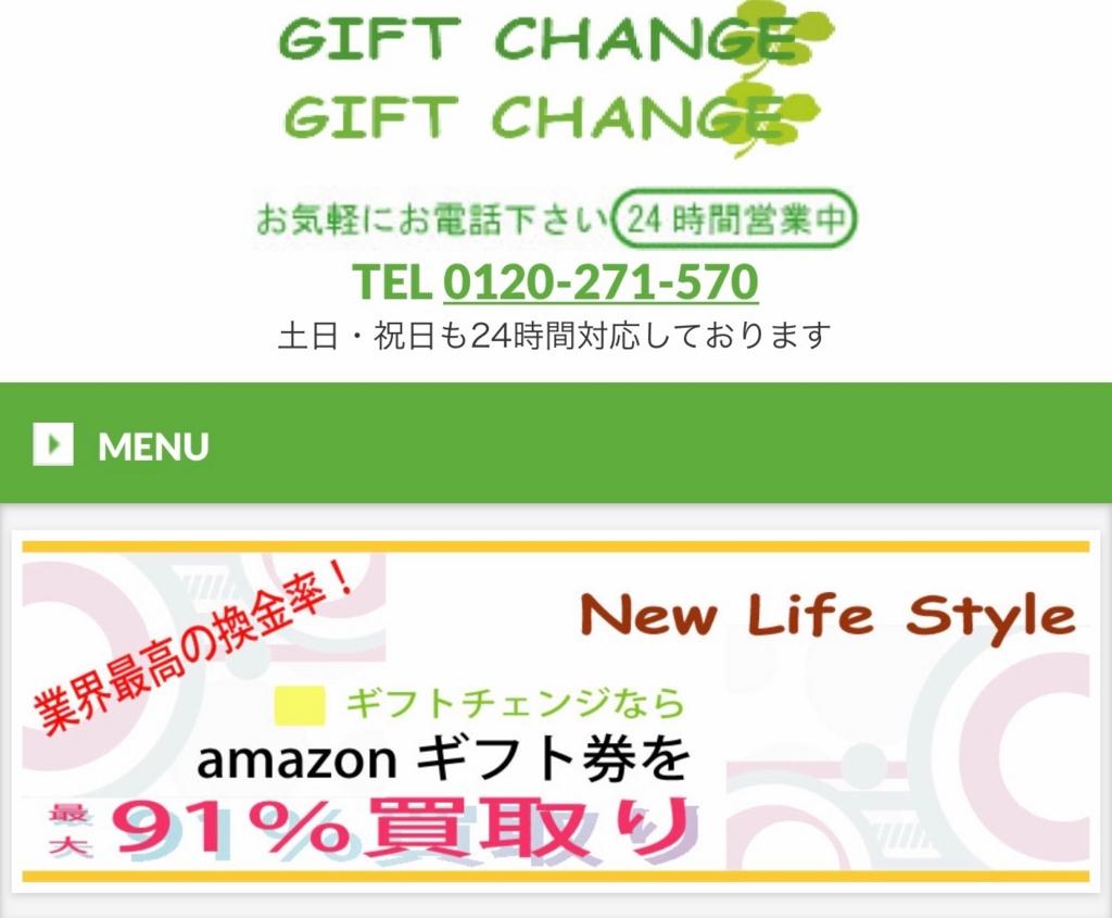 f:id:master07:20170214214253j:plain