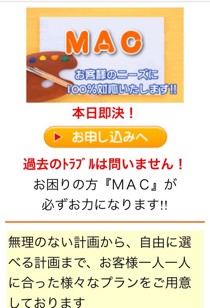 f:id:master07:20170227232022j:plain