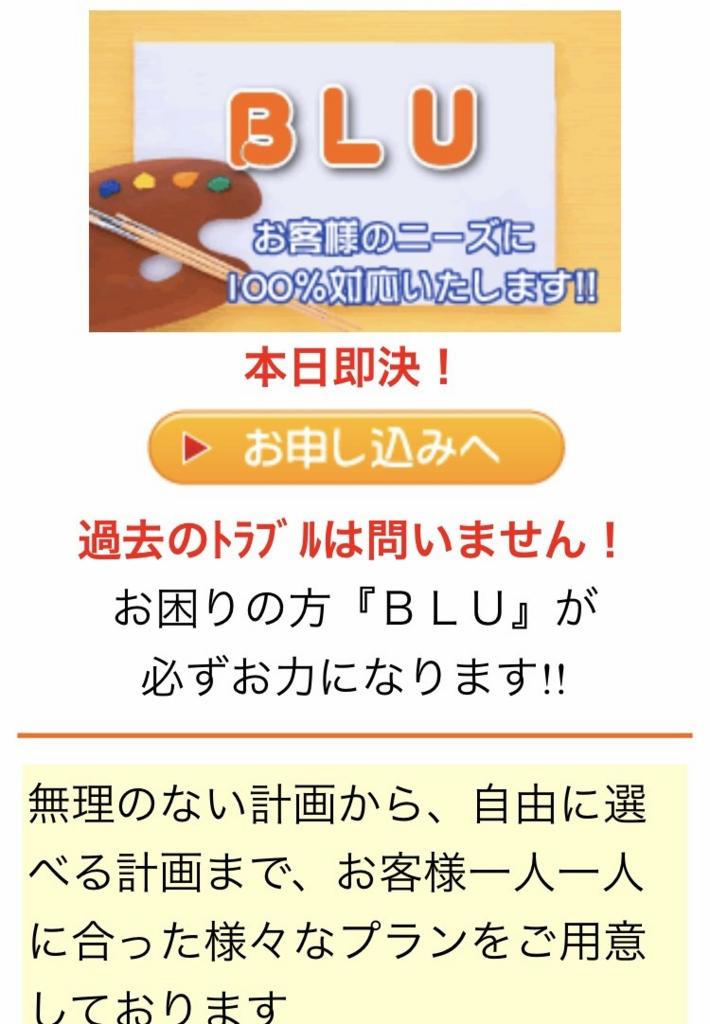 f:id:master07:20170301122107j:plain