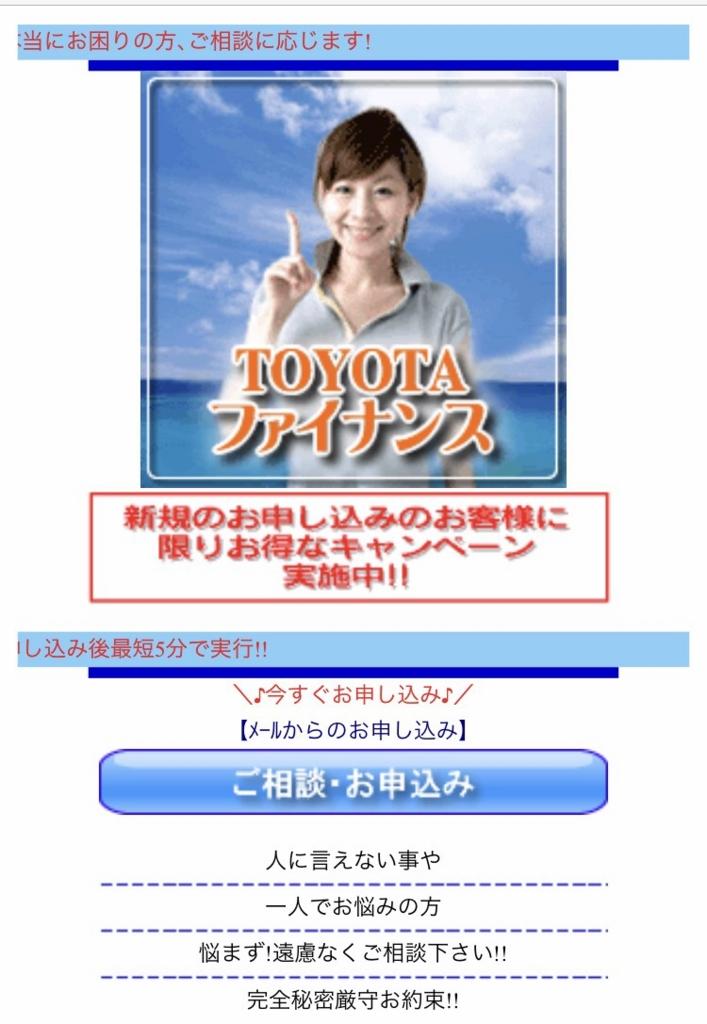 f:id:master07:20170301122705j:plain