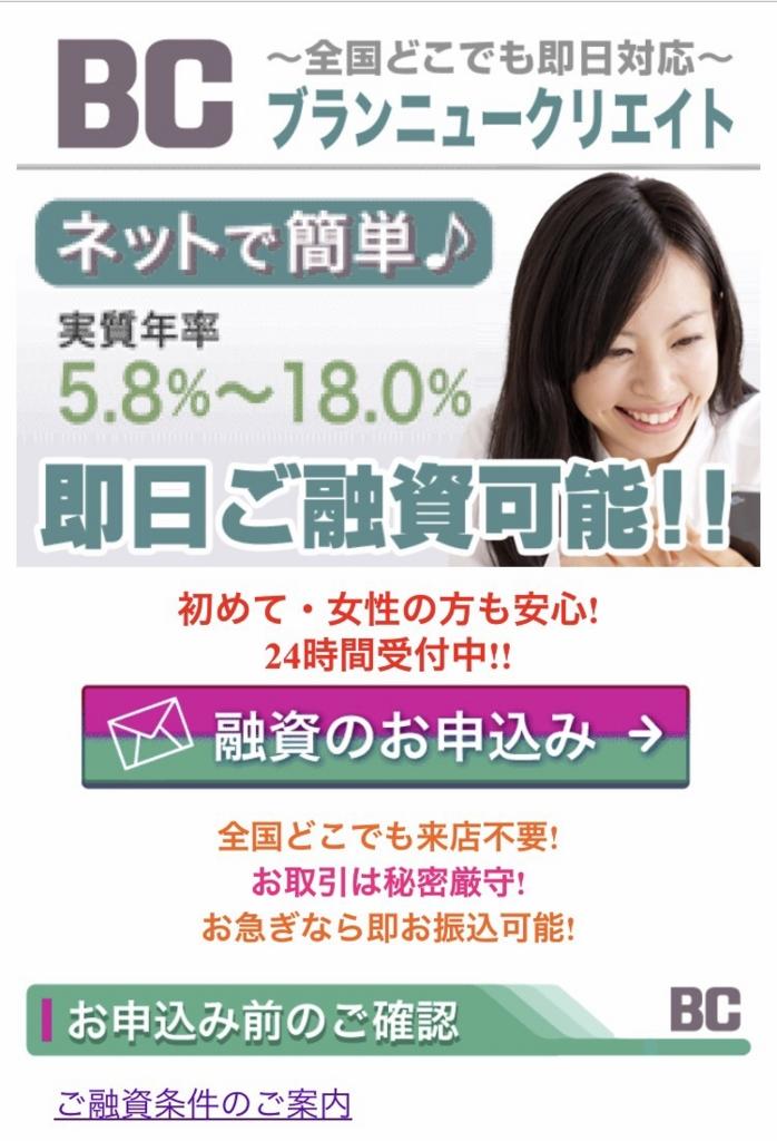 f:id:master07:20170301124127j:plain