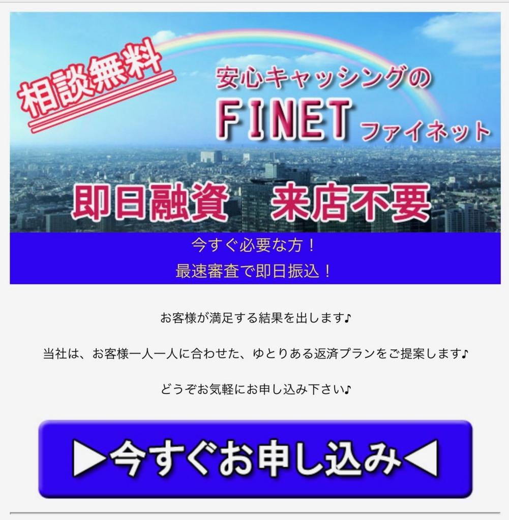 f:id:master07:20170303220815j:plain