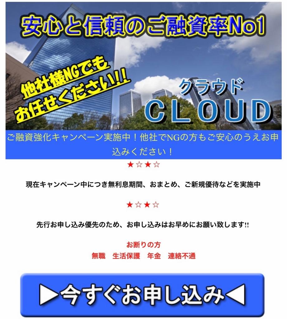 f:id:master07:20170303222152j:plain