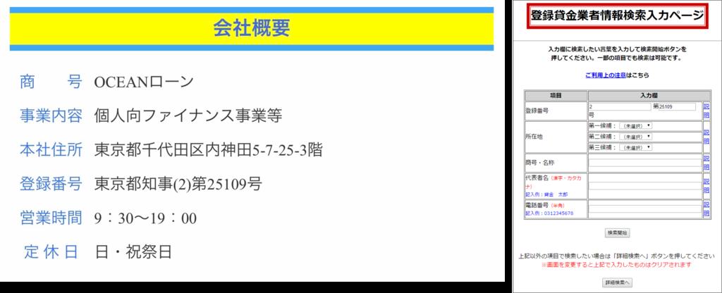 f:id:master07:20170316151052p:plain