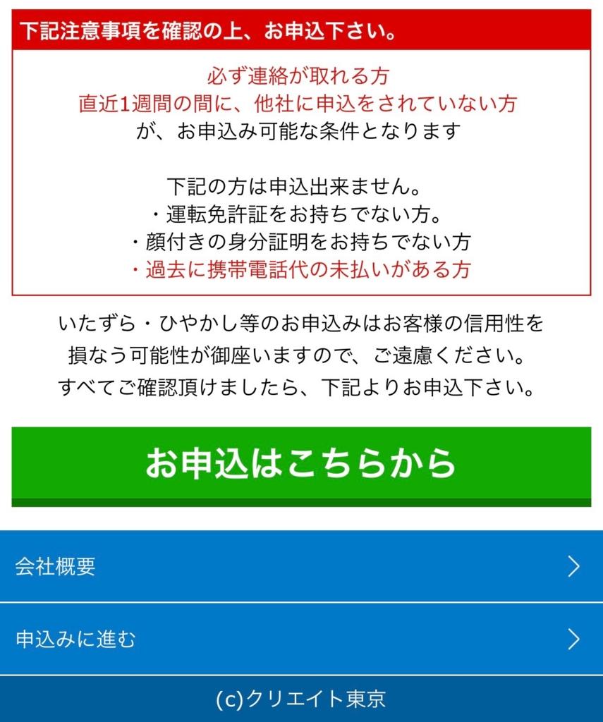 f:id:master07:20170316200811j:plain