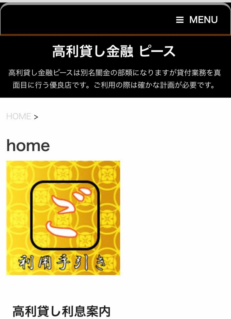 f:id:master07:20170322154704j:plain