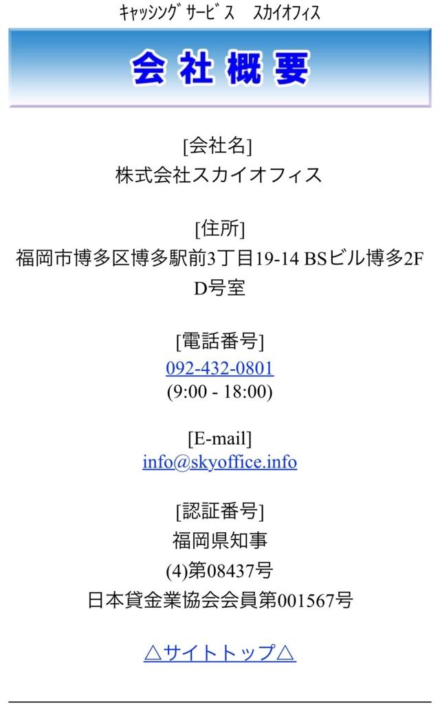 f:id:master07:20170419174217j:plain