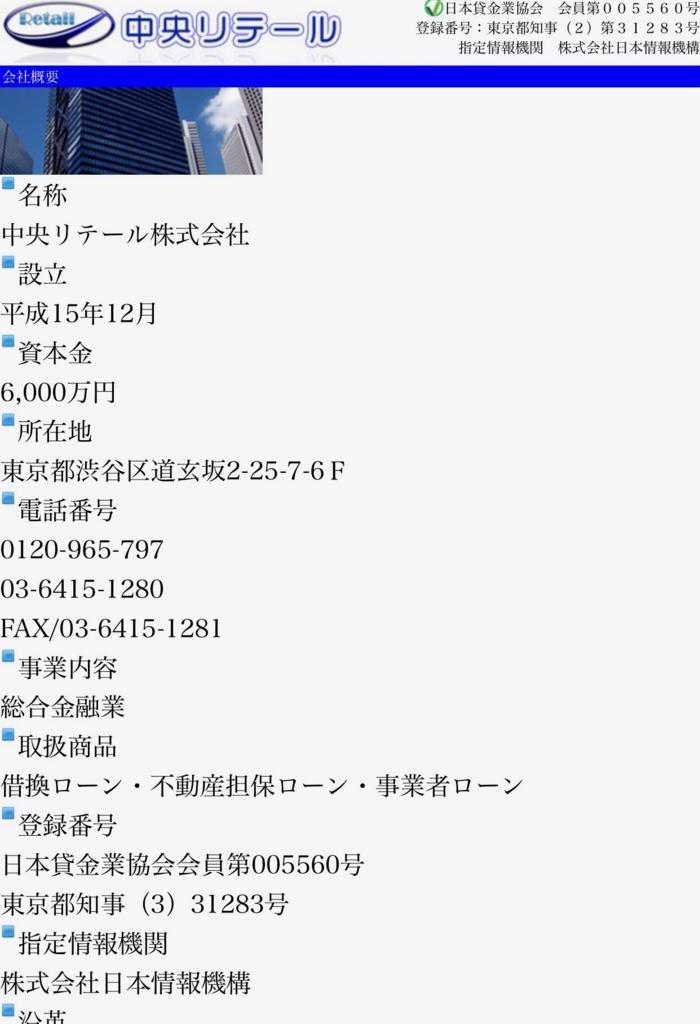 f:id:master07:20170419192354j:plain