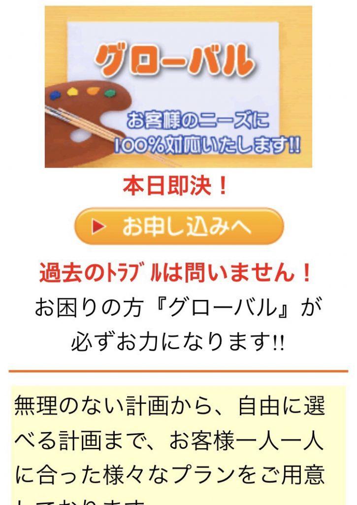 f:id:master07:20170520160541j:plain