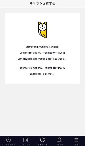 f:id:master07:20170703195428j:plain
