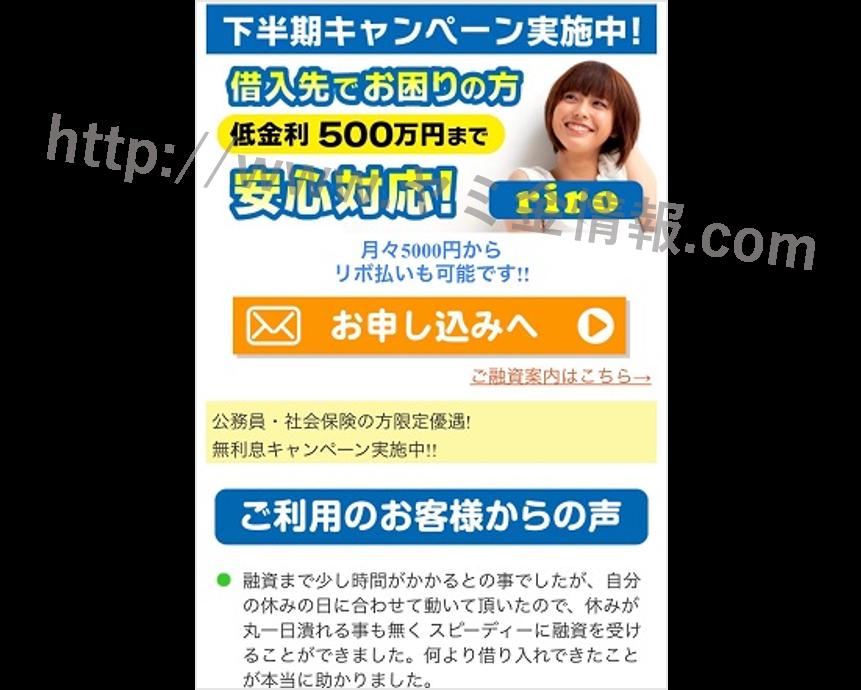 f:id:master07:20170714202635p:plain