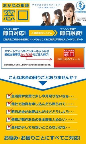 f:id:master07:20170808082443j:plain