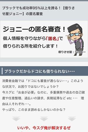 f:id:master07:20170908125303j:plain