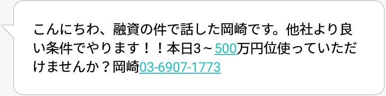f:id:master07:20171013150935p:plain