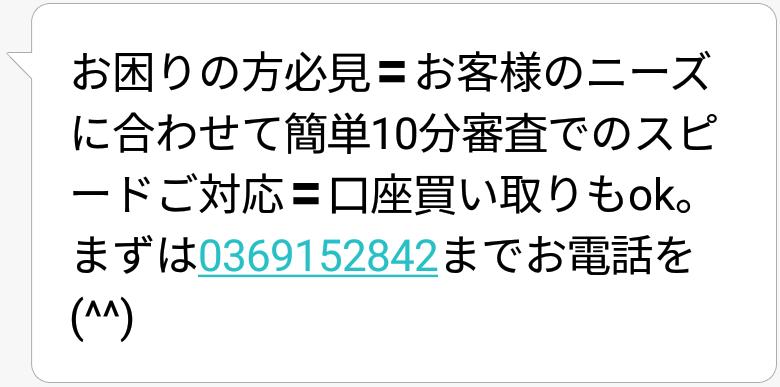 f:id:master07:20171114145850p:plain