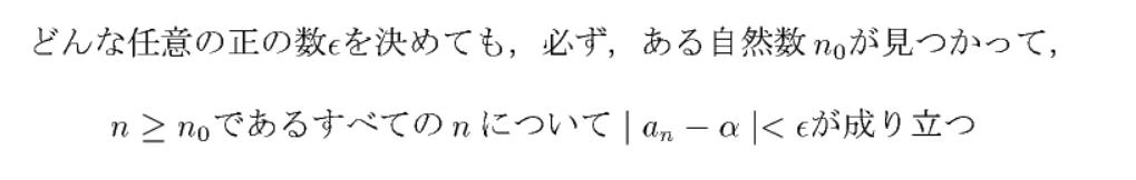 f:id:master_asia_1969:20190521224115p:plain