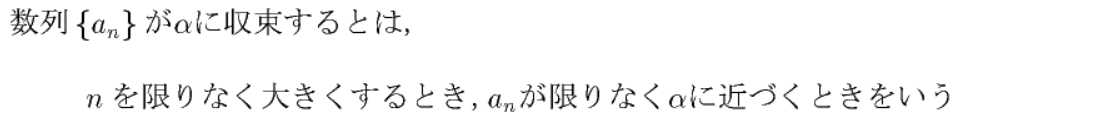 f:id:master_asia_1969:20190521225316p:plain