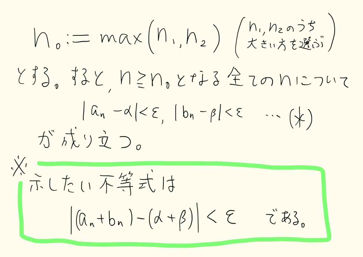 f:id:master_asia_1969:20190522235739p:plain