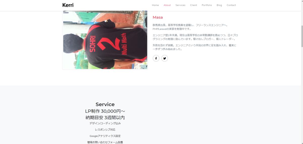 f:id:master_asia_1969:20190612220302p:plain